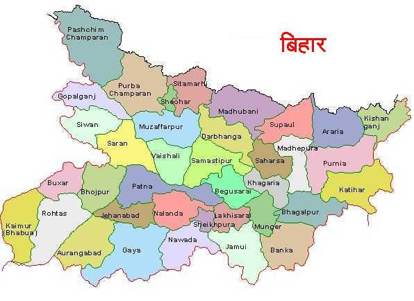 Bihar Ka Map Bihar and Jharkhand   District Map of Bihar
